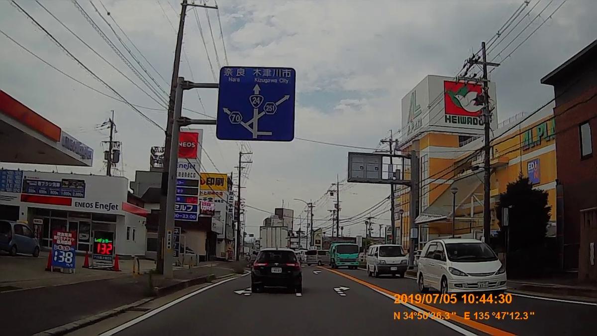 f:id:japan_route:20190821213954j:plain