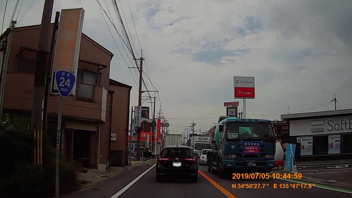 f:id:japan_route:20190821214006j:plain