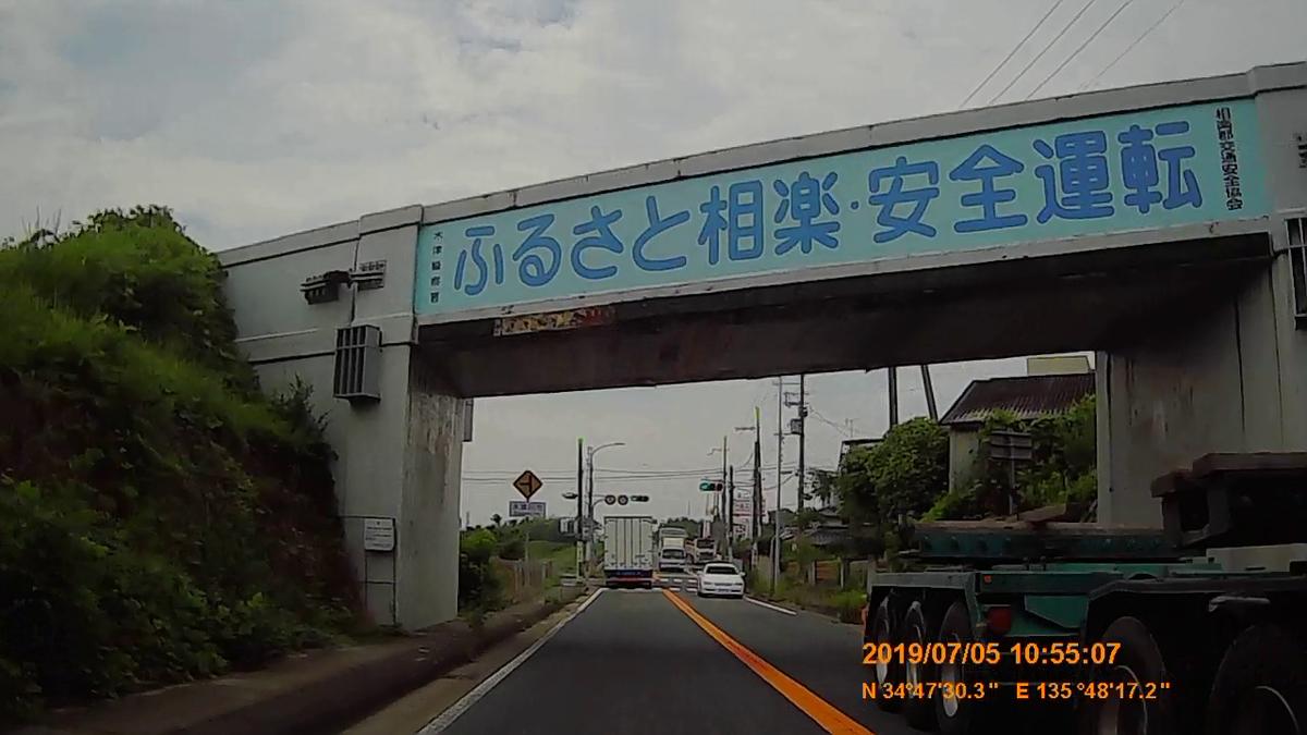 f:id:japan_route:20190821214125j:plain