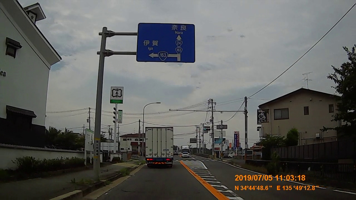f:id:japan_route:20190821214216j:plain