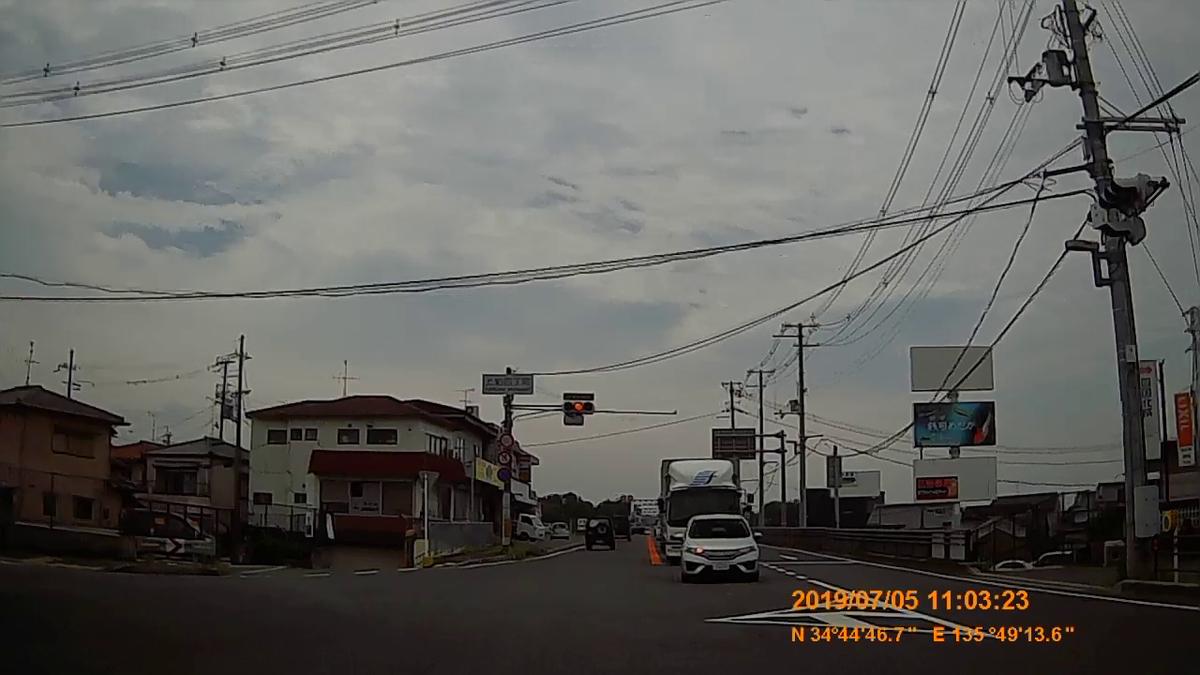 f:id:japan_route:20190821214219j:plain