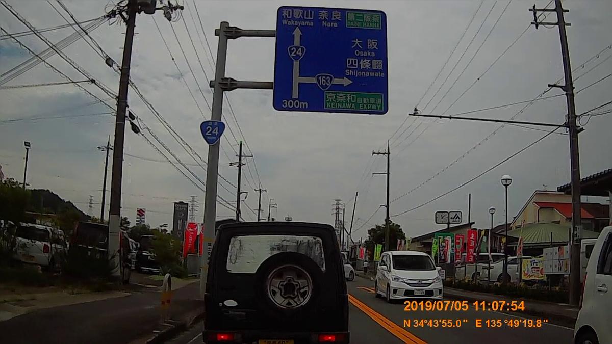 f:id:japan_route:20190821214308j:plain