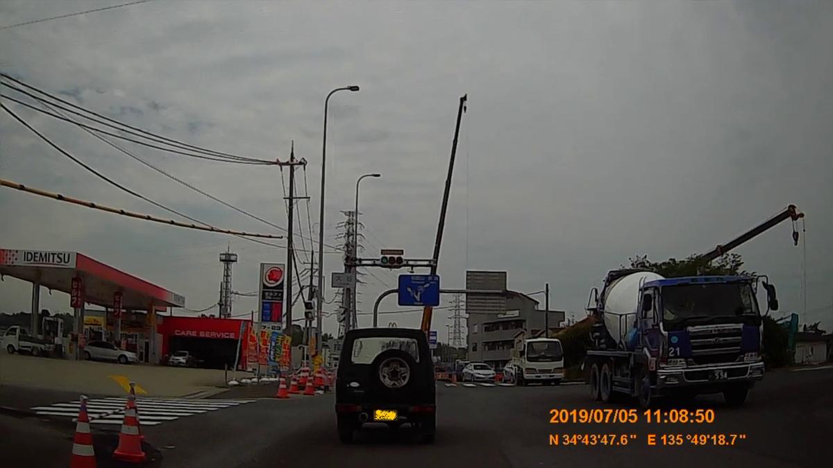 f:id:japan_route:20190821214311j:plain