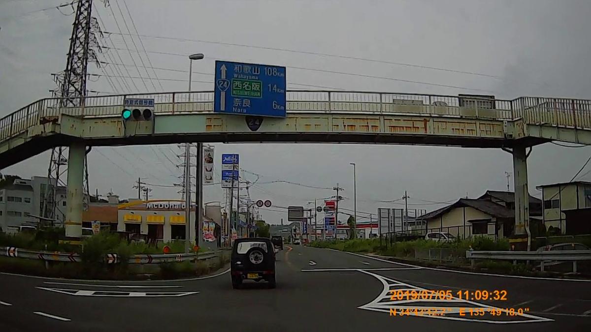 f:id:japan_route:20190821214334j:plain