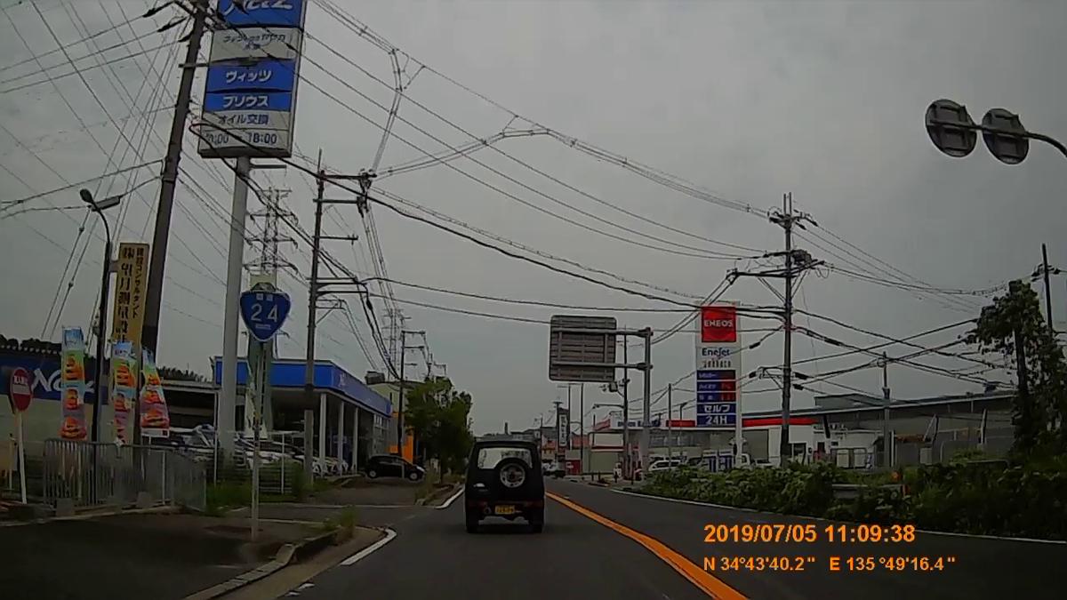 f:id:japan_route:20190821214343j:plain