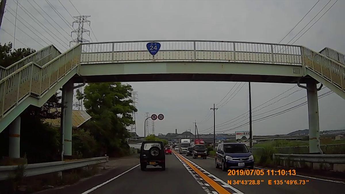 f:id:japan_route:20190821214402j:plain