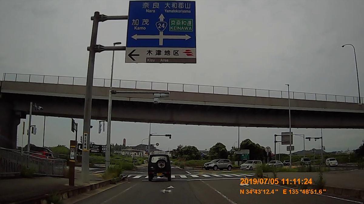 f:id:japan_route:20190821214413j:plain