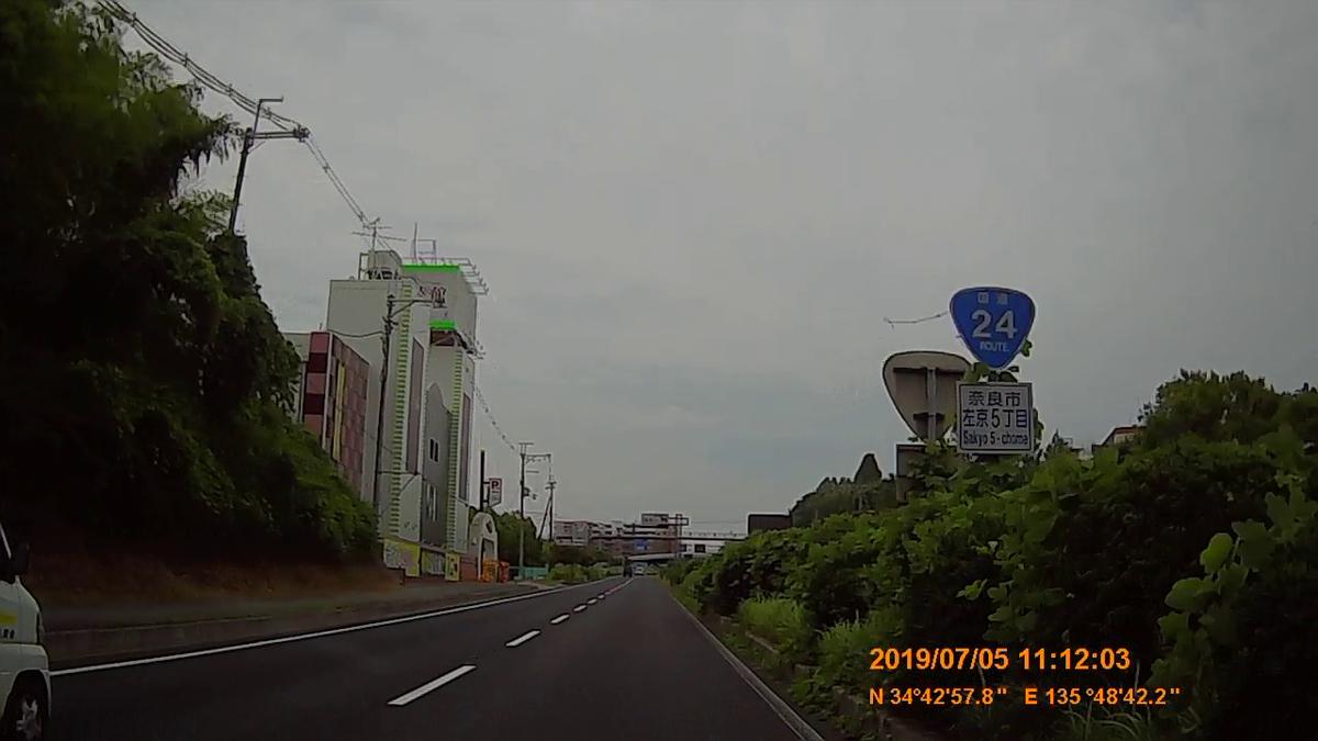 f:id:japan_route:20190821214436j:plain