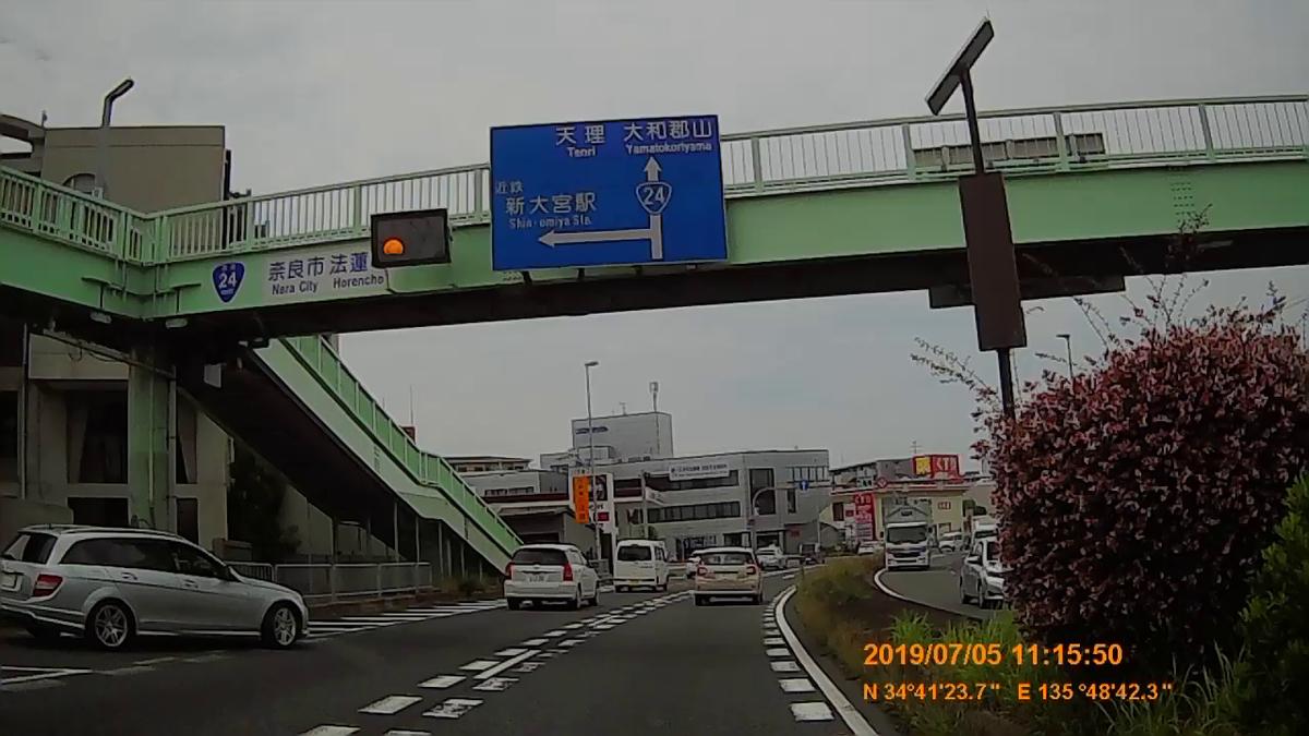 f:id:japan_route:20190821214545j:plain