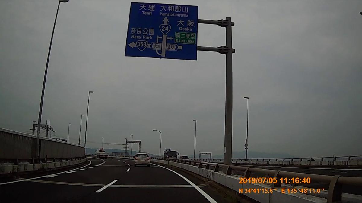 f:id:japan_route:20190821214603j:plain