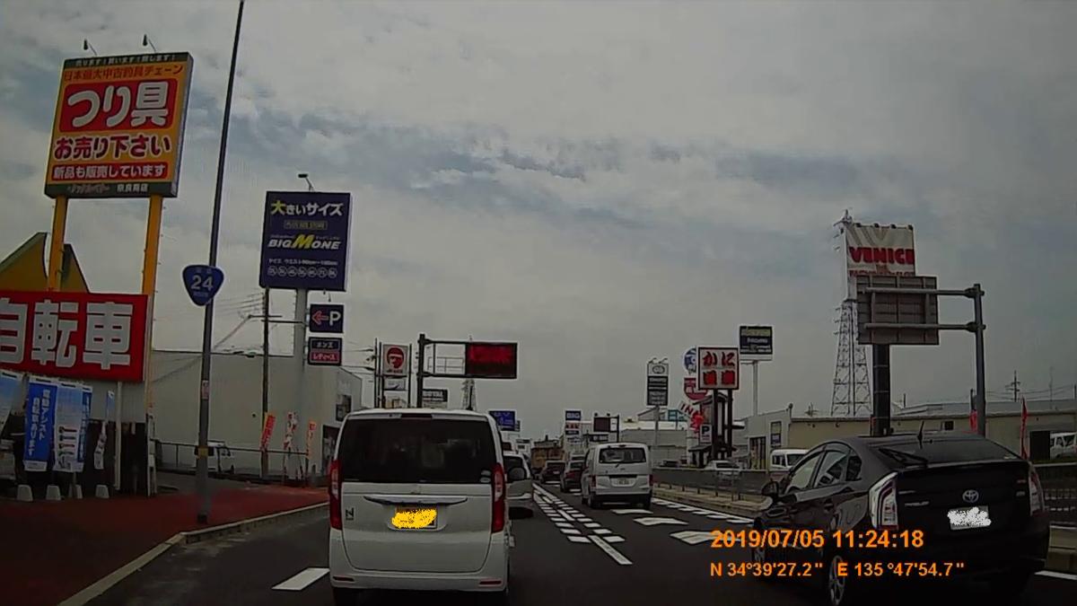 f:id:japan_route:20190821214637j:plain