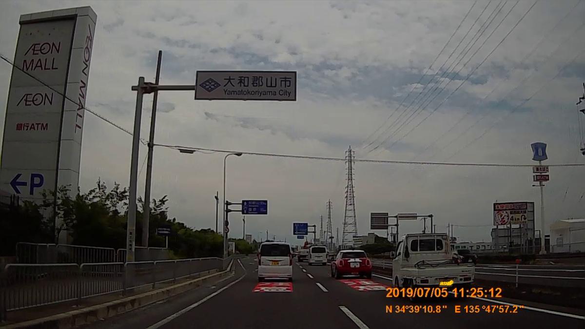 f:id:japan_route:20190821214653j:plain