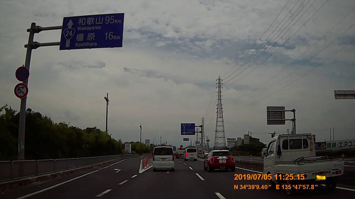 f:id:japan_route:20190821214702j:plain