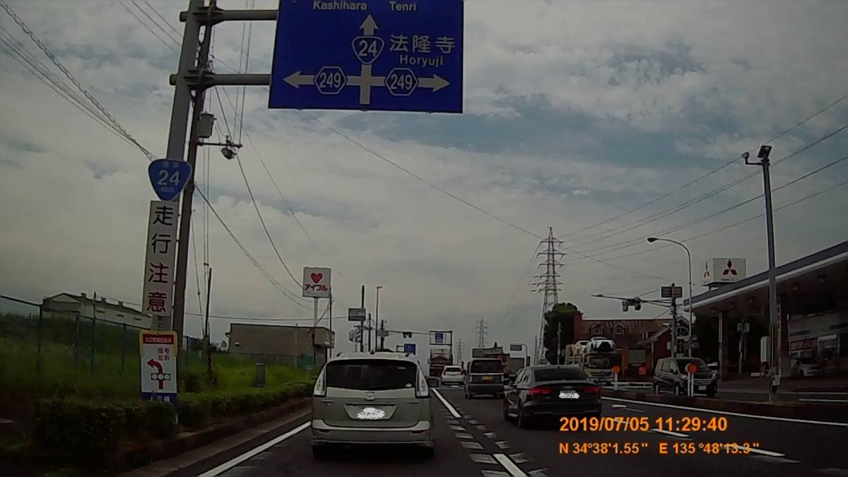 f:id:japan_route:20190821214728j:plain