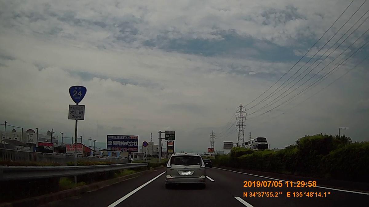 f:id:japan_route:20190821214738j:plain