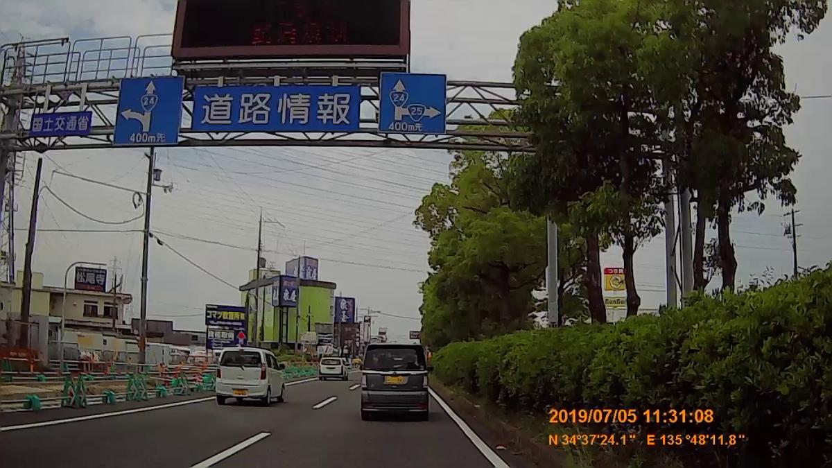 f:id:japan_route:20190821214839j:plain