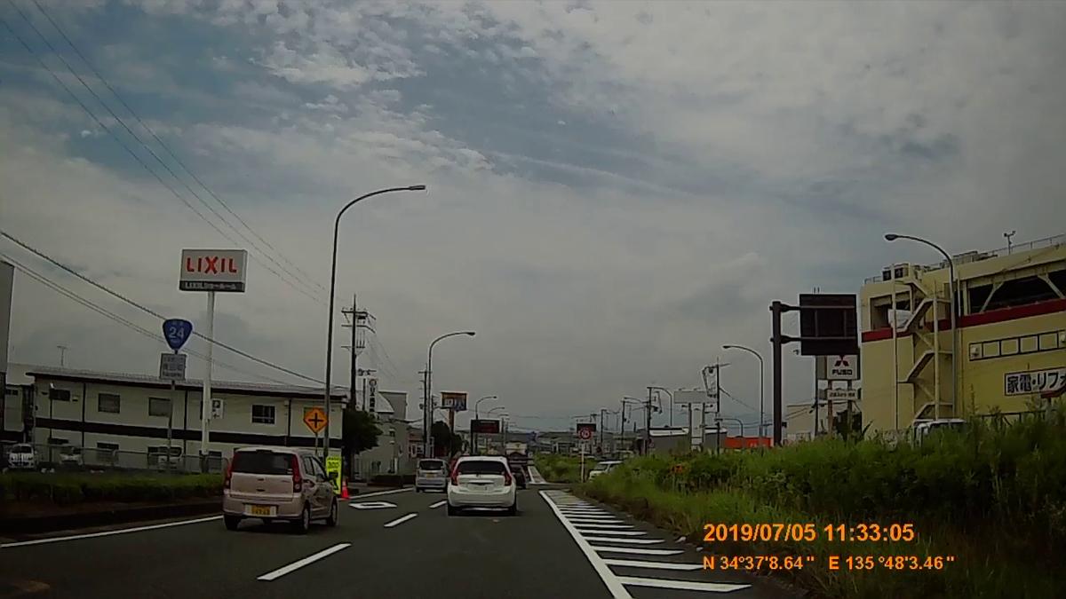 f:id:japan_route:20190821214852j:plain