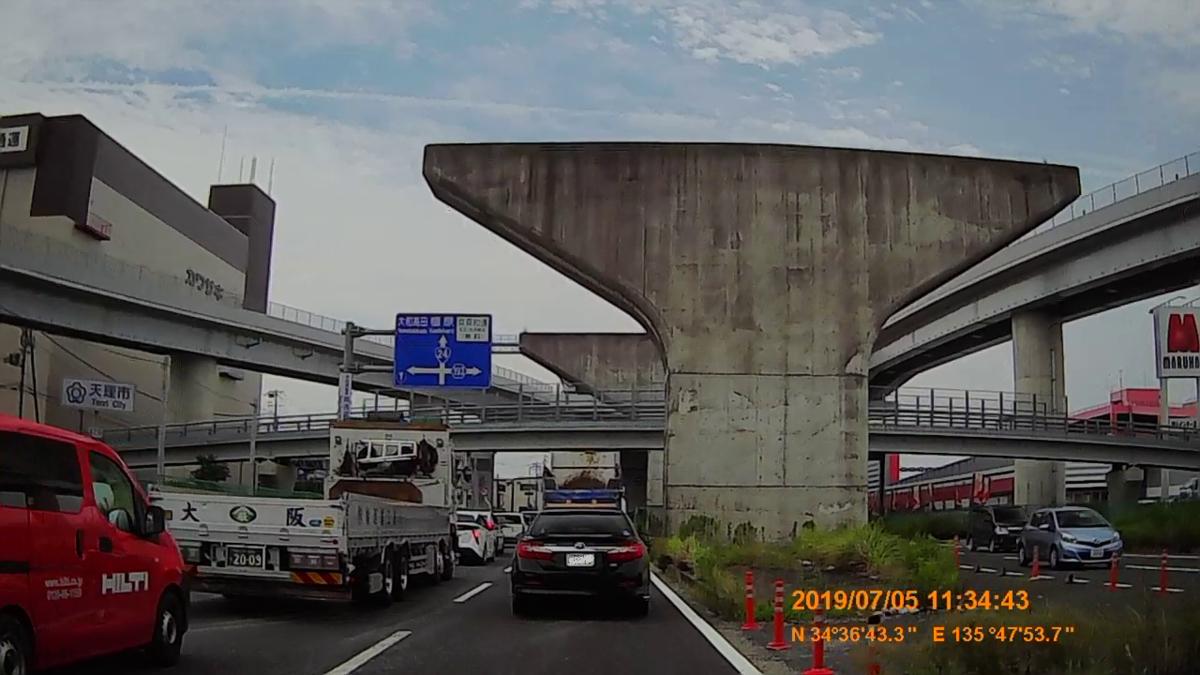 f:id:japan_route:20190821214951j:plain