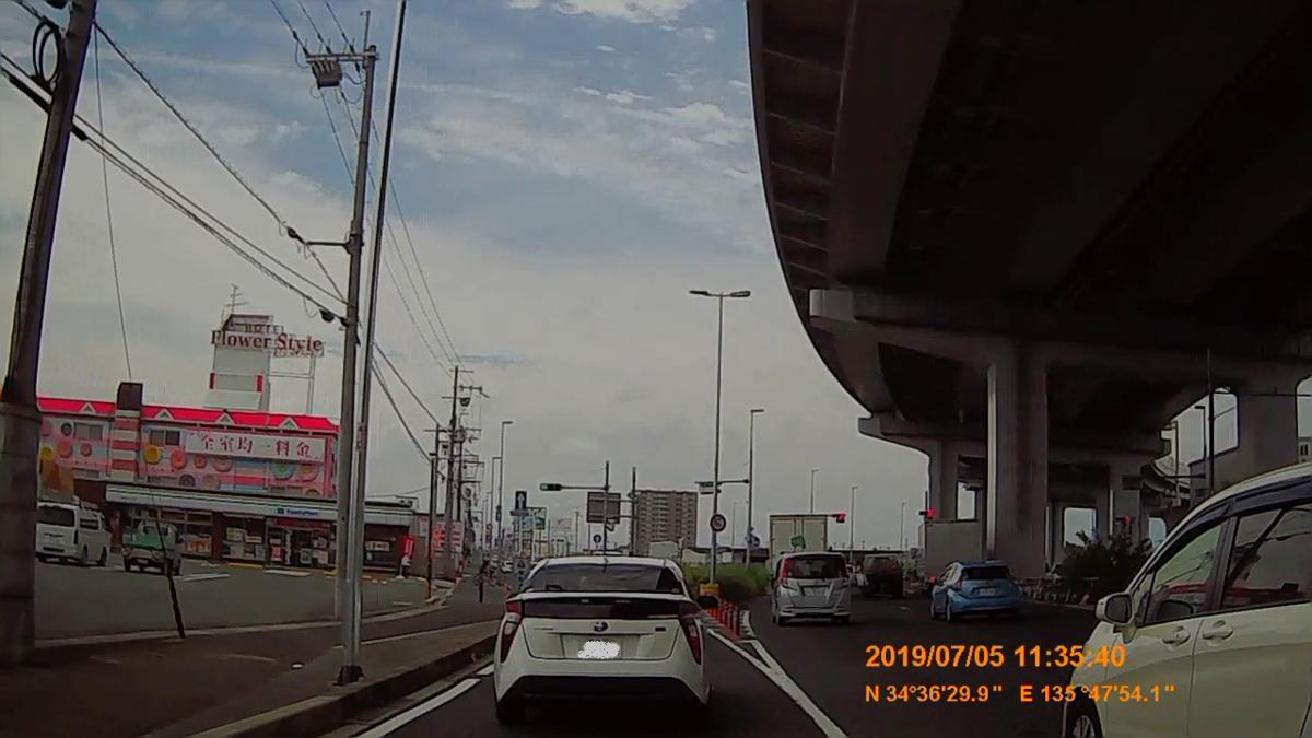 f:id:japan_route:20190821215029j:plain