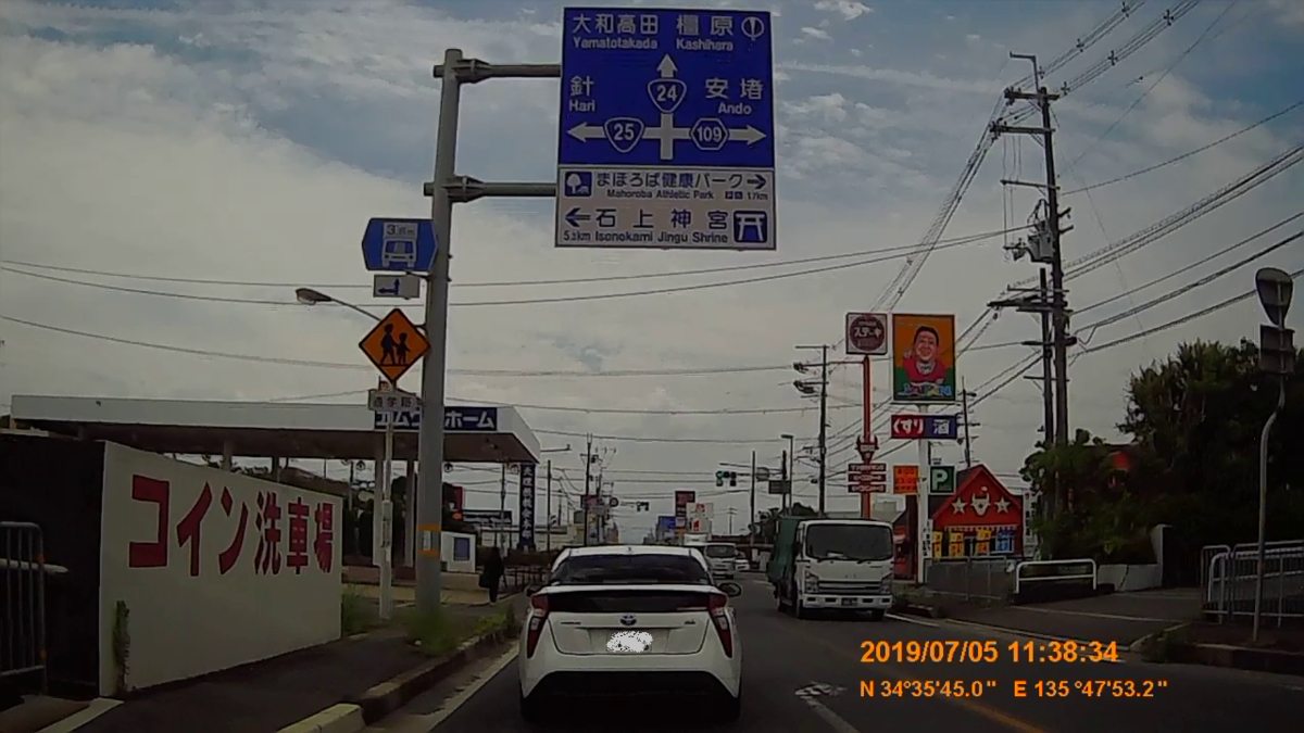 f:id:japan_route:20190821215058j:plain