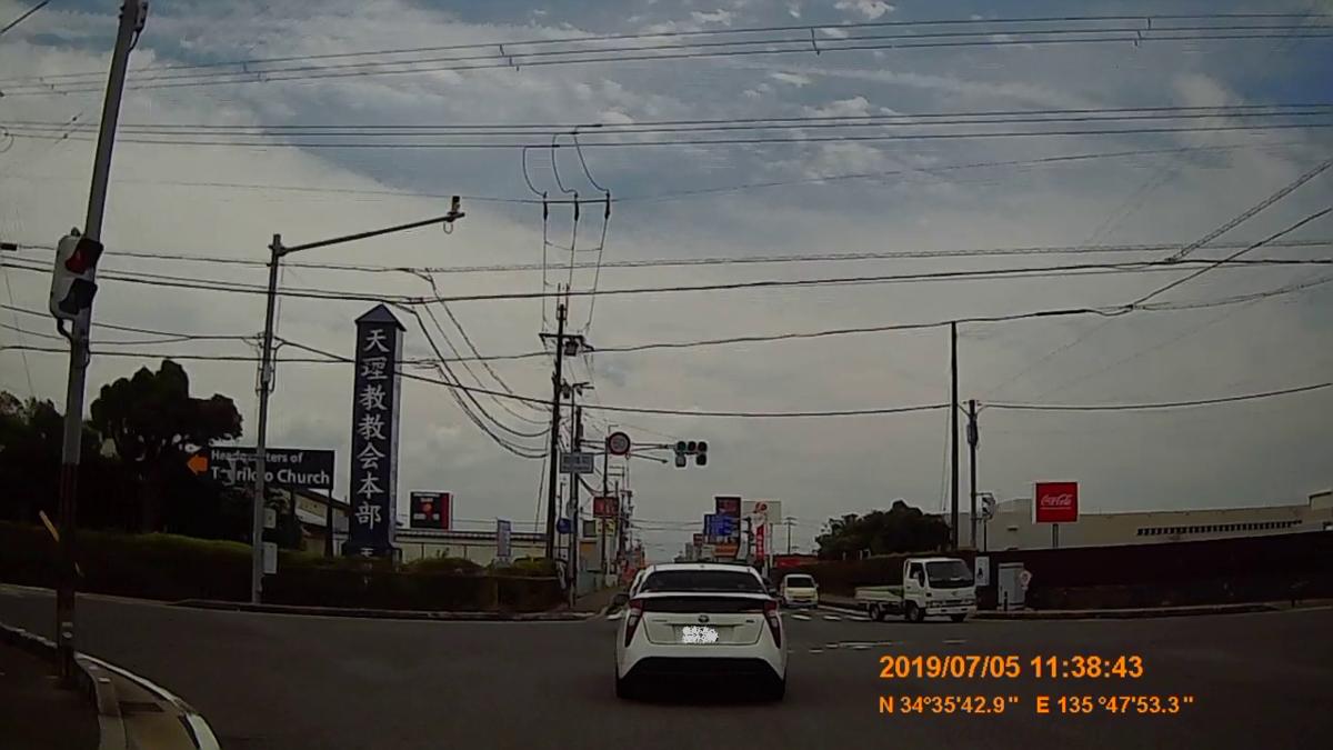 f:id:japan_route:20190821215101j:plain