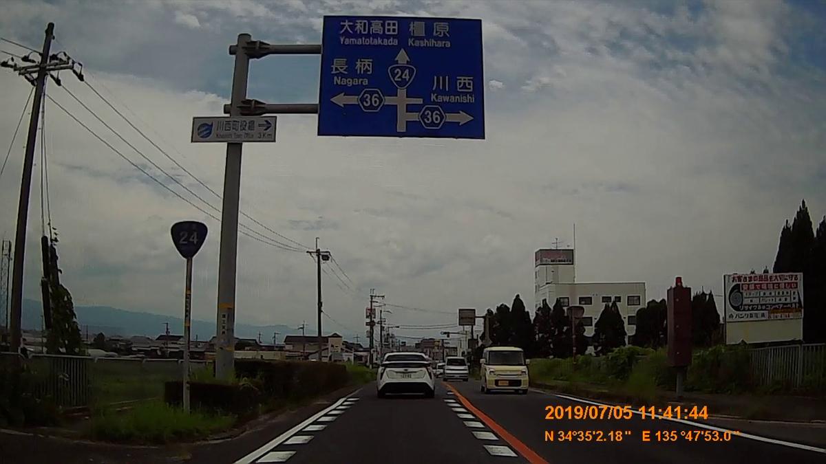 f:id:japan_route:20190821215125j:plain