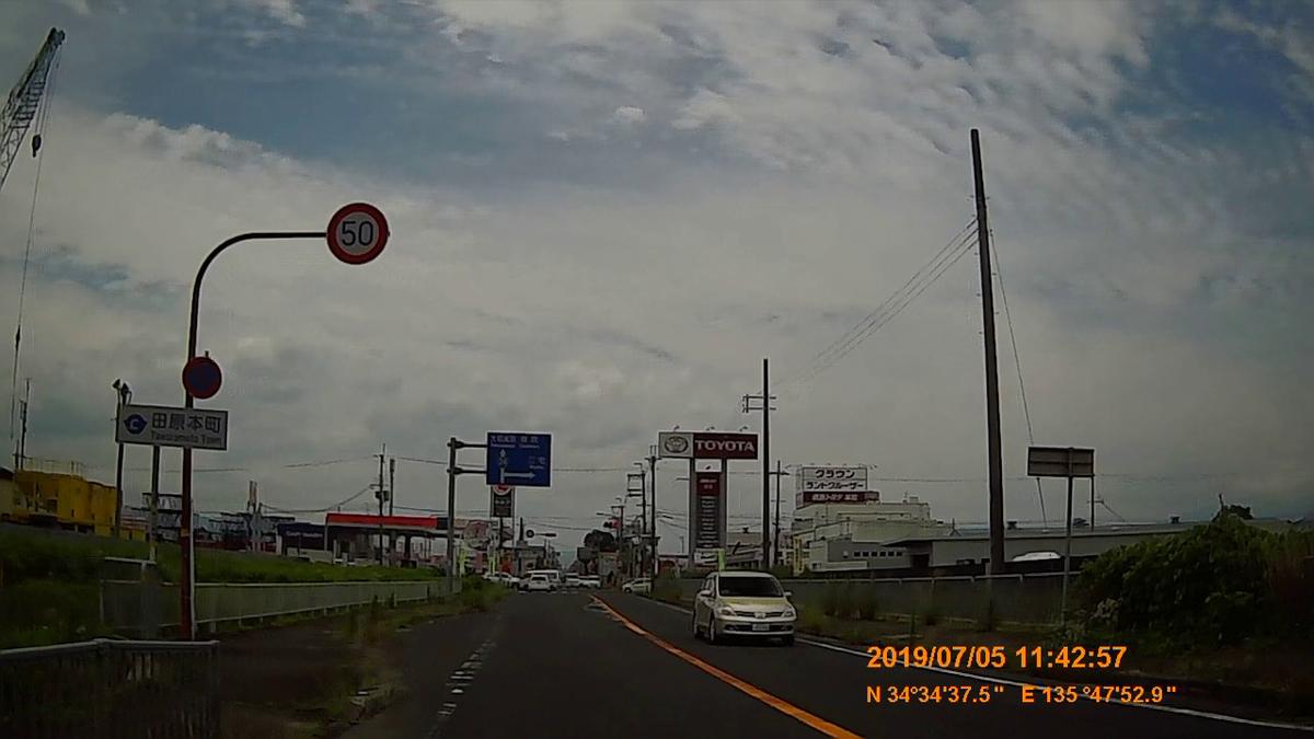 f:id:japan_route:20190821215152j:plain