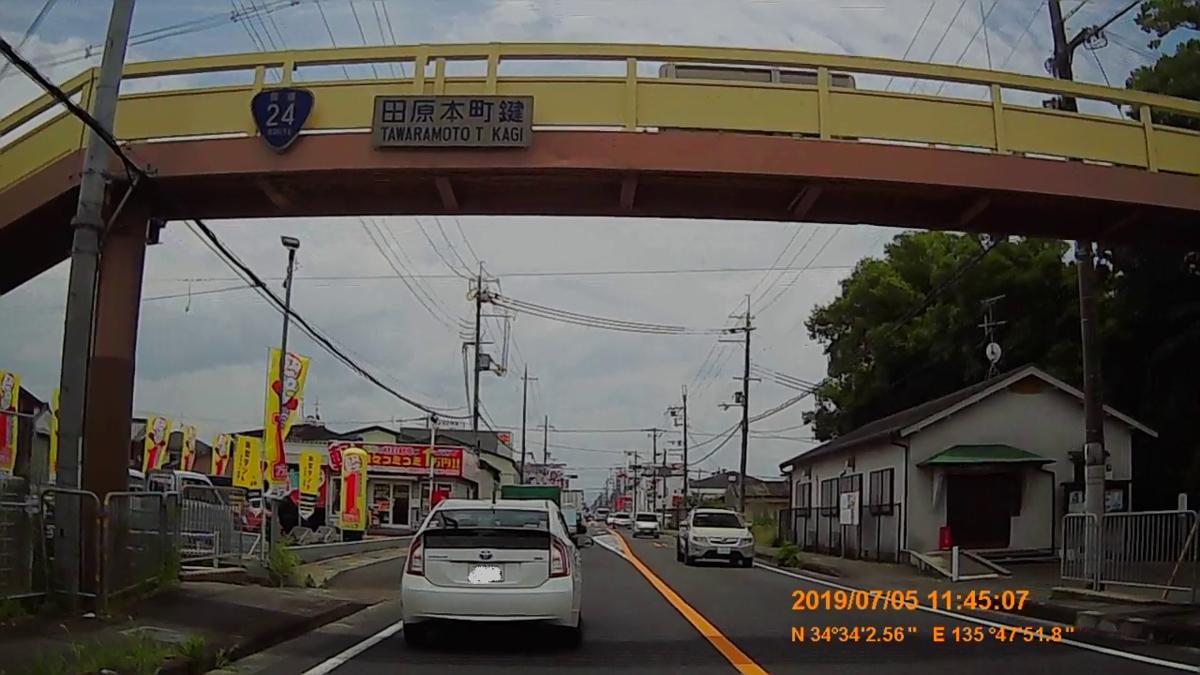 f:id:japan_route:20190821215201j:plain