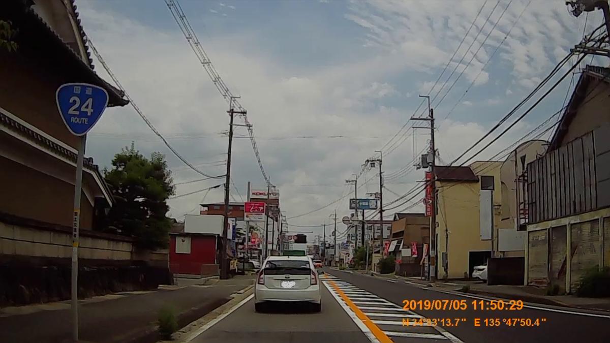 f:id:japan_route:20190821215208j:plain
