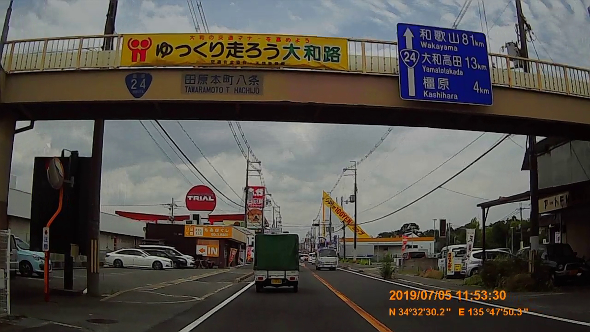 f:id:japan_route:20190821215216j:plain