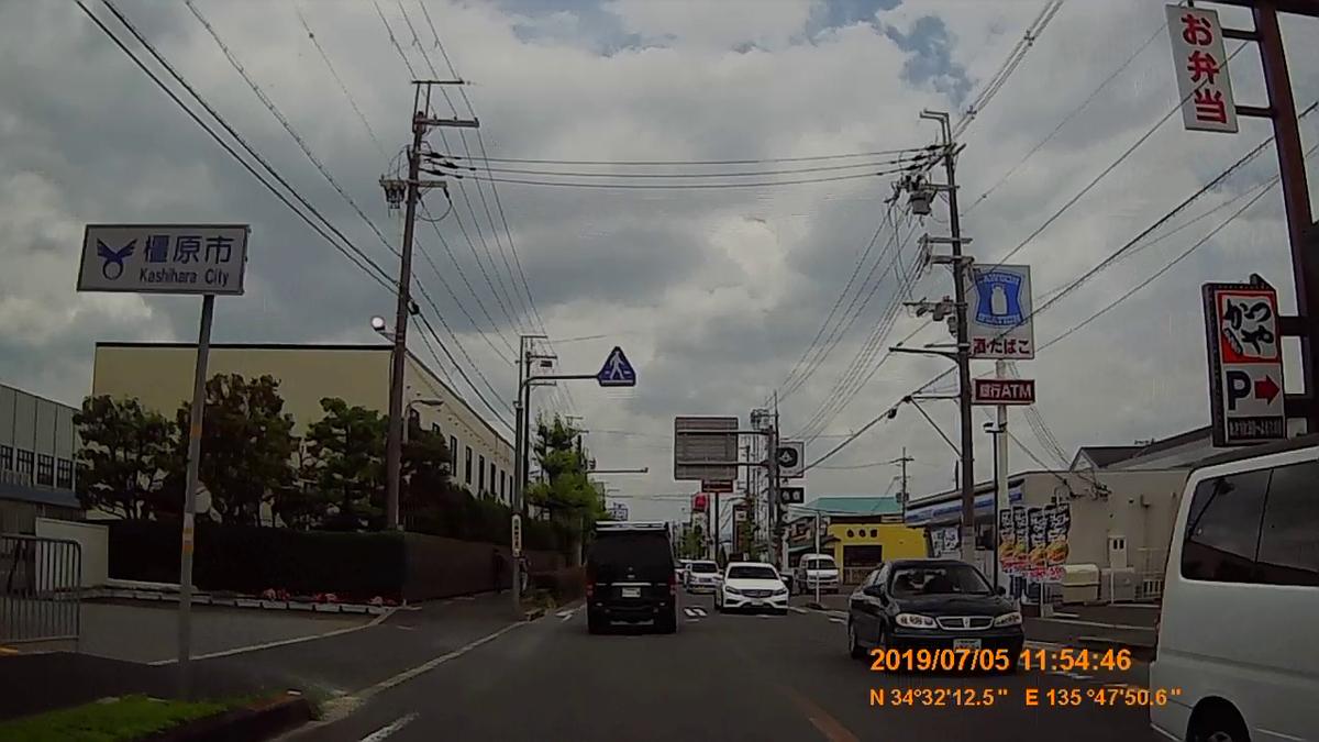 f:id:japan_route:20190821215237j:plain
