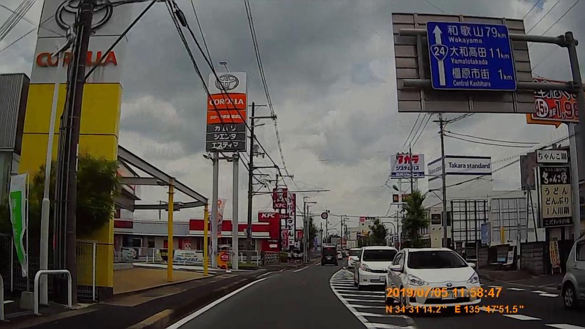 f:id:japan_route:20190821215247j:plain