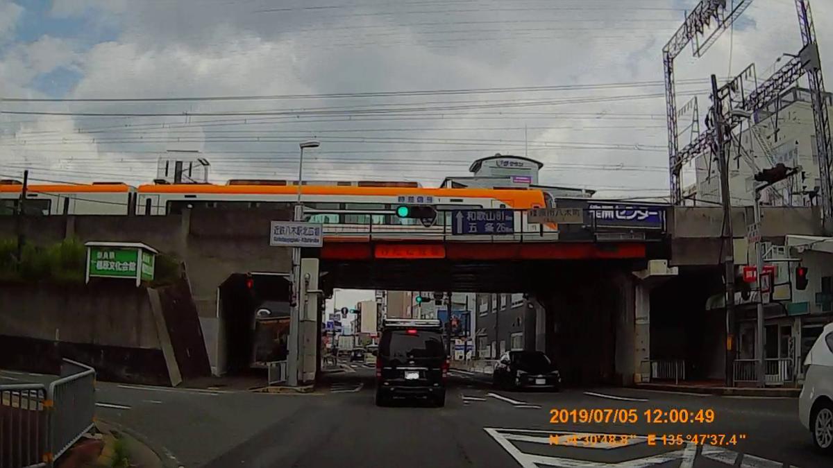 f:id:japan_route:20190821215256j:plain