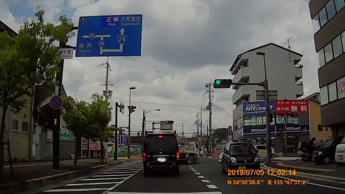 f:id:japan_route:20190821215304j:plain