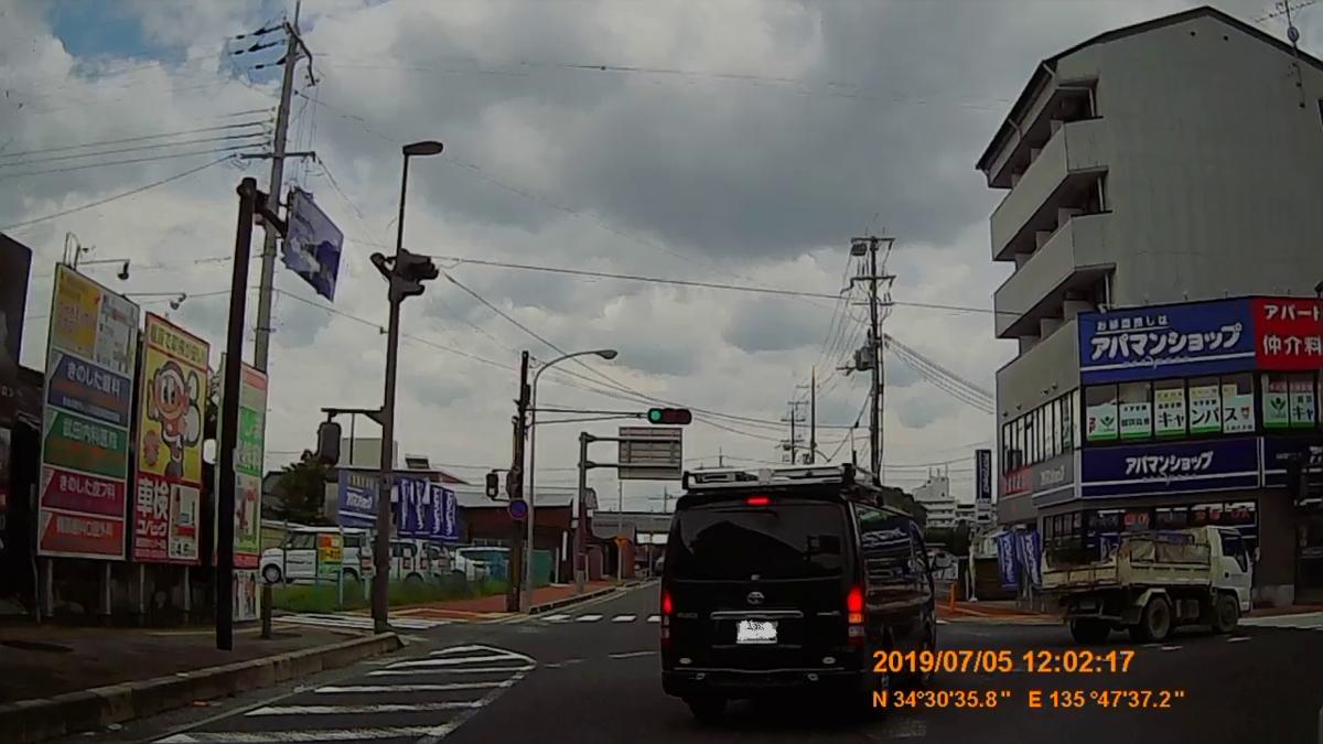 f:id:japan_route:20190821215307j:plain