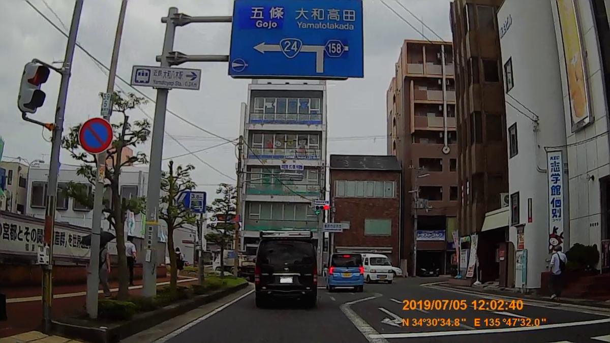 f:id:japan_route:20190821215511j:plain