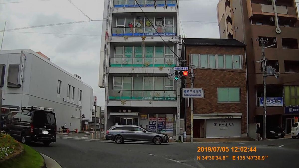 f:id:japan_route:20190821215514j:plain