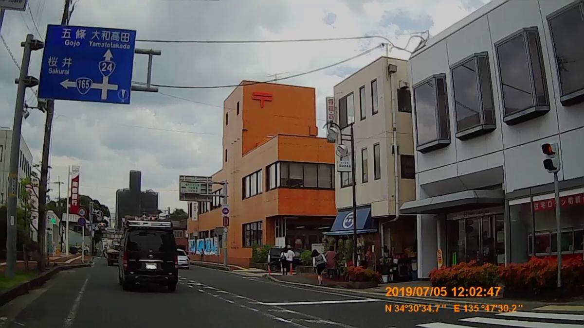 f:id:japan_route:20190821215535j:plain