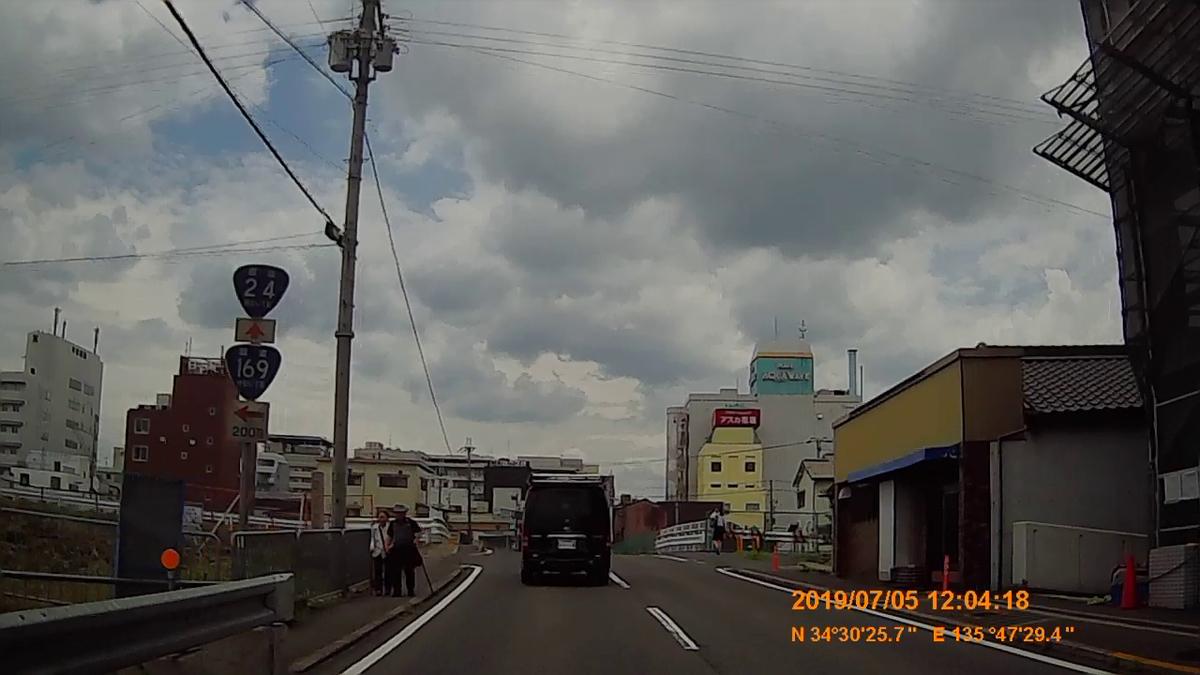 f:id:japan_route:20190821215619j:plain
