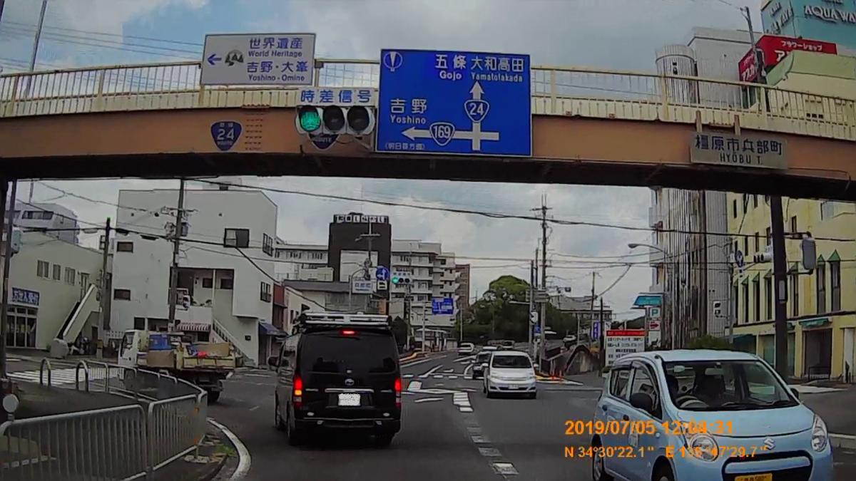 f:id:japan_route:20190821215647j:plain