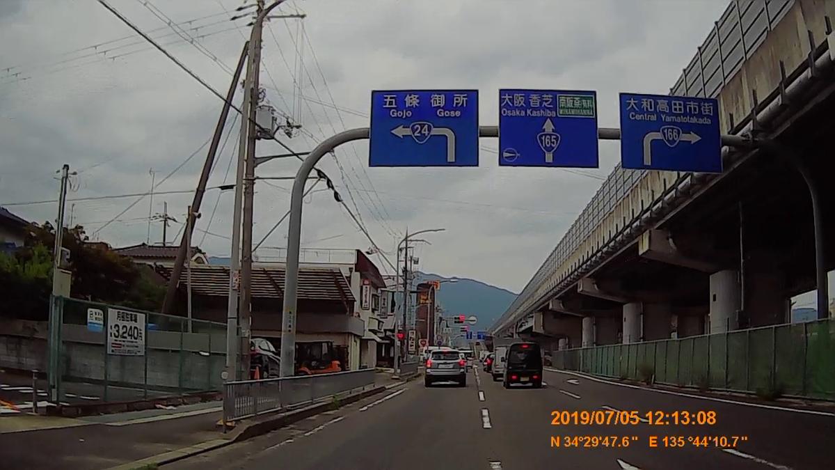f:id:japan_route:20190821220006j:plain