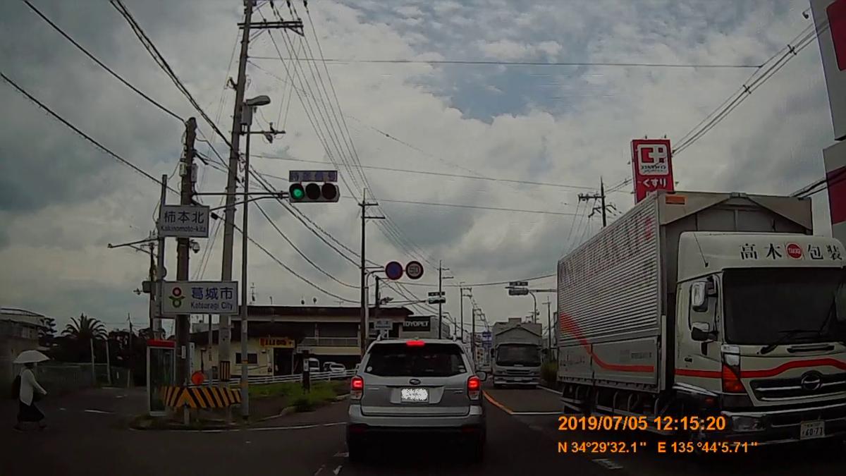 f:id:japan_route:20190821220156j:plain