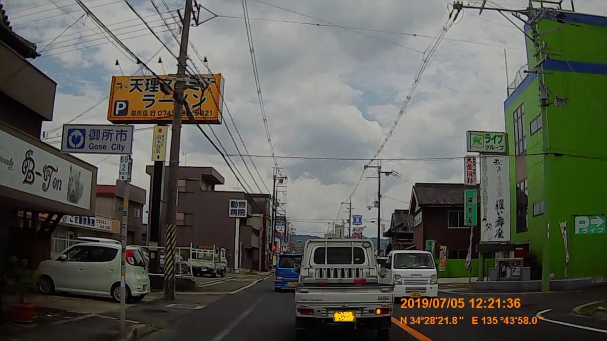 f:id:japan_route:20190821220229j:plain
