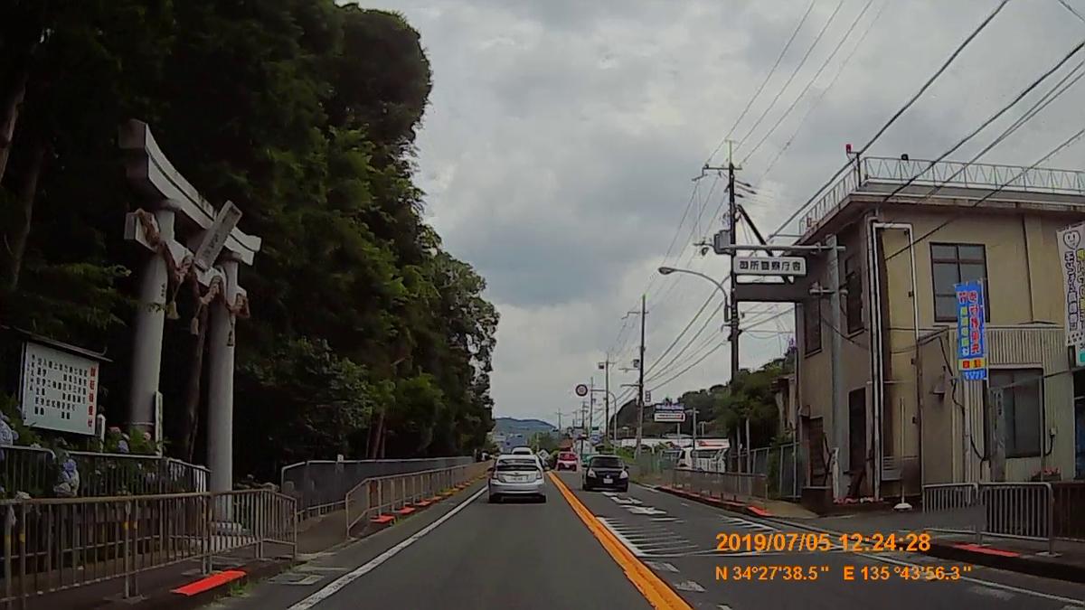 f:id:japan_route:20190821220238j:plain