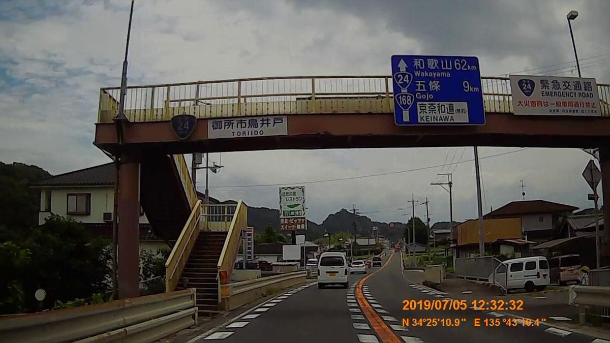 f:id:japan_route:20190821220401j:plain