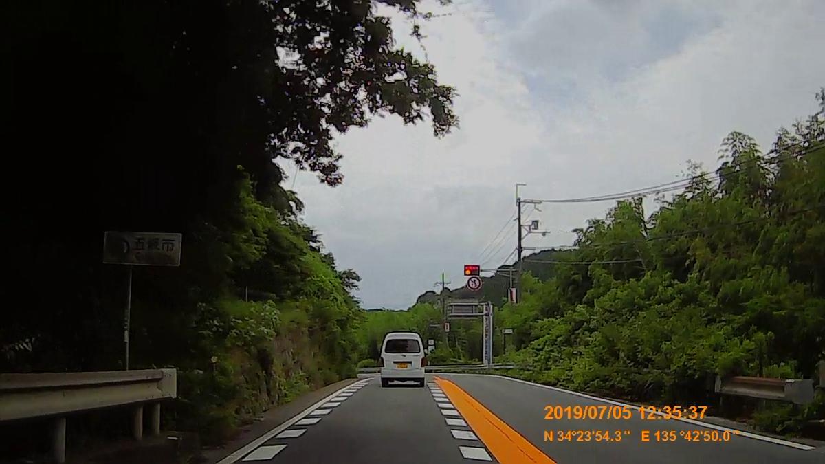 f:id:japan_route:20190821220429j:plain