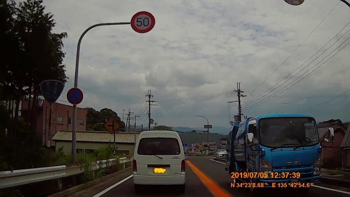 f:id:japan_route:20190821220502j:plain