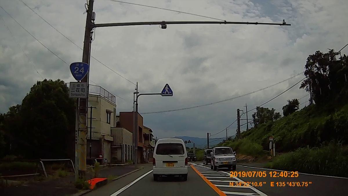 f:id:japan_route:20190821220526j:plain