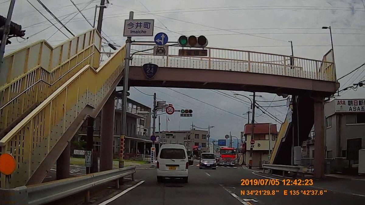 f:id:japan_route:20190821220535j:plain