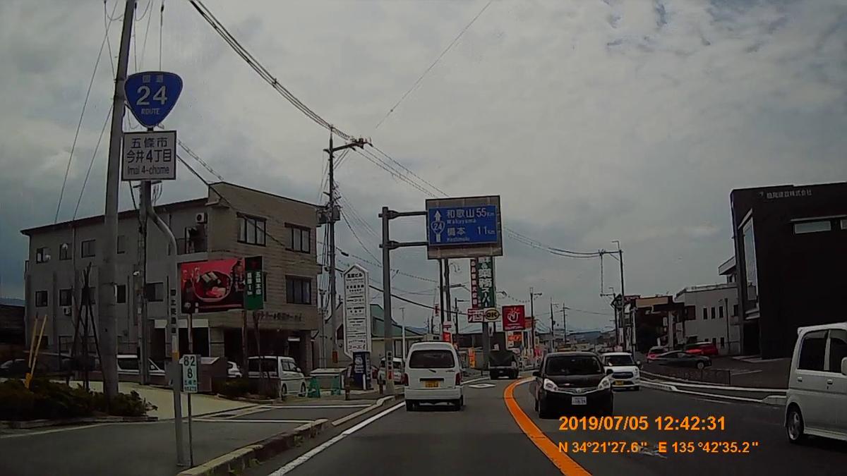 f:id:japan_route:20190821220543j:plain